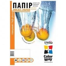 ColorWay Fotópapír , fényes 230g, A4, 50 lap
