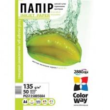 ColorWay Fotópapír , öntapadó (fényes), 135g, A4, 50 lap