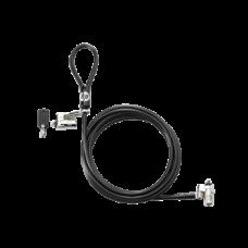 HP NB Biztonsági zár - Dual Head Keyed Cable Lock
